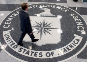 photo of the CIA floor