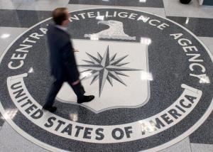 photo of the CIA floor