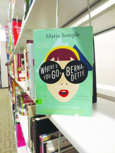"""Where'd You Go, Bernadette?"" by Maria Semple"